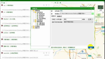 XM2-下载行政区及轮廓数据