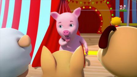 动画片,我最好的朋友_卡通影片_儿歌通过Farmees