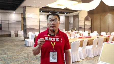 壹玖免费模式:平台开发企业家朱洪涛学了免费模式之后的感想