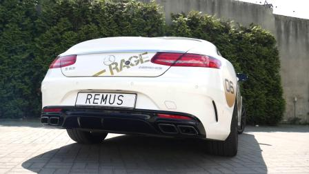 Benz S63 AMG Coupe-REMUS