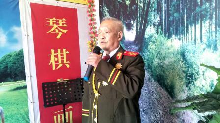 张国安独唱《记得咱的家》侯书林摄影并上传(2019.11.11)