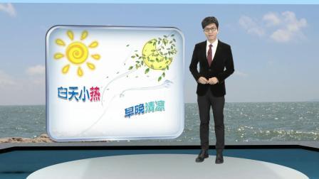 20191111 茂名天气预报节目