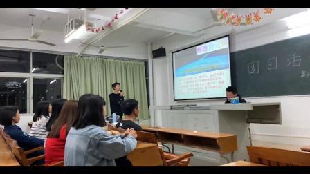 华南农业大学珠江学校外国语学院英语1908班团支部团日活动过程