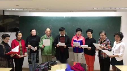 【读中国】词韵诗魂朗诵队排练视频(线淑惠录拍)