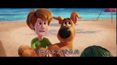 【游侠网】《史酷比狗》中文预告