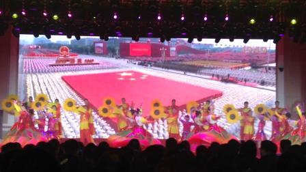 郑银中牟村镇银行十周年演唱会《开场舞蹈》