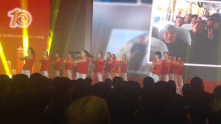 郑银中牟村镇银行十周年演唱会《广场舞》