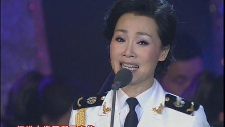 吕薇 海风阵阵愁煞人+珊瑚颂(歌剧《红珊瑚》唱段 2011百花芬芳)