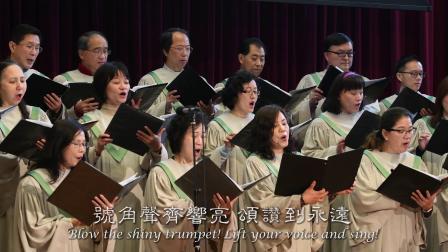 2019-11-03 用音樂敬拜神 Worship God With Music