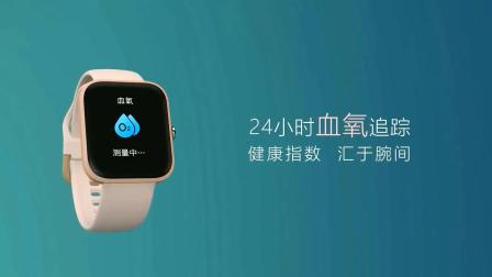 埃微CS200小手表