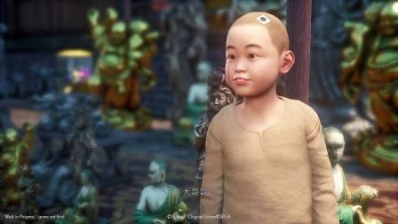 【游民星空】《莎木3》最新中文宣传片