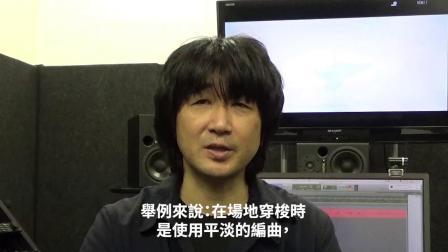 【3DM游戏网】樱庭统问候《永恒终焉4K/HD版》玩家