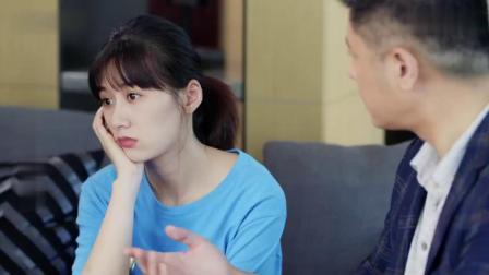 青春斗:刘煜为丁兰父母买房子,丁兰满心感动收下钥匙,太逗了