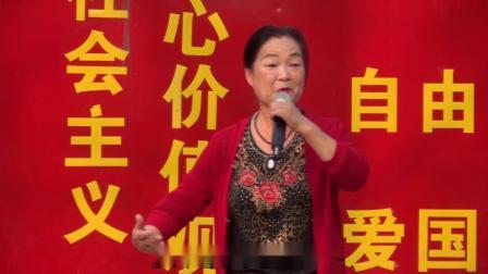 豫剧《五世请缨》宋福敏演唱一家人欢天喜地把我来请 南阳市荣玉梨园庆祝建国70周年豫剧专场