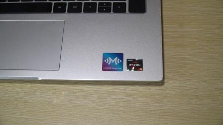 荣耀MagicBook
