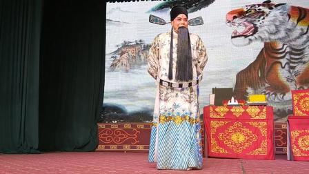登封市豫剧团郑洪卓(世世代代抗北辽)