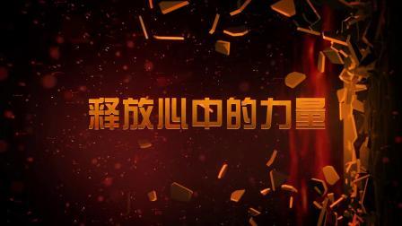 中国远大会议联盟-npt0005