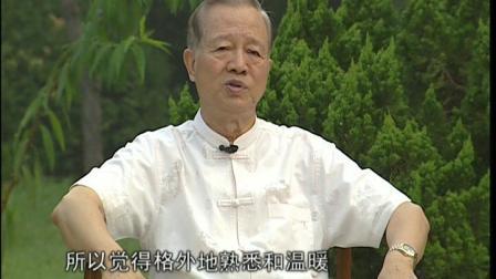道德经的奥秘_01_纪录片_河南鹿邑_老子故里