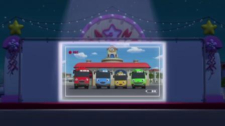 动画片,小巴士TAYO l  首尔都市的时尚王是谁?l 太友主题剧场70 l 小公交车太友