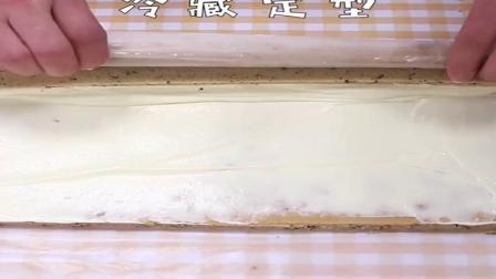 万博最爱的海盐芝士蛋糕卷