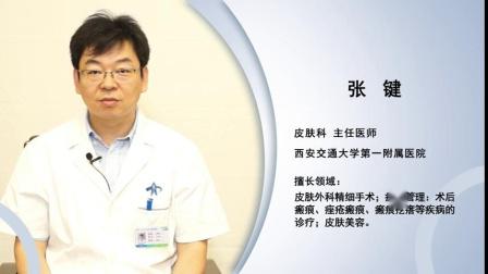 睑黄瘤治疗方法2