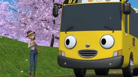 动画片,小巴士TAYO l 喜欢我自己! l 太友主题剧场74 l 小公交车太友