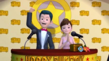 动画片,小巴士TAYO l 喜欢礼物  l 太友主题剧场 65 l  小公交车太友