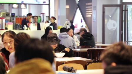 太原科技大学  麦道天香校园休闲餐厅