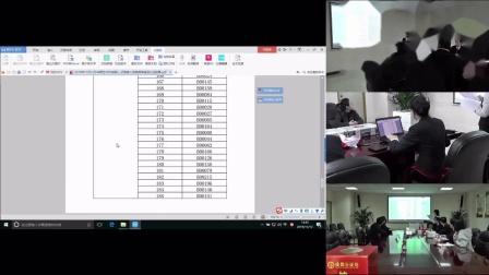 2019年11月12日华熙艺术村尚都2、3号楼商品住房公证摇号现场视频