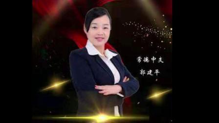中国太平人寿11月