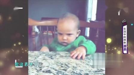 老妈一个喷水动作,出发了宝宝神秘开关,表情瞬变,笑哭
