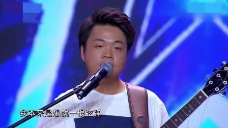 中国达人秀:用一根弦弹奏吉他你听过吗?金星为之惊叹!