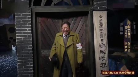 """我就是演员:李冰冰飙哭戏,张国立演""""汉奸"""",老戏骨一秒入戏!"""