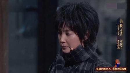 我就是演员:李冰冰怒骂张国立怕死,不料结局太感动,瞬间泪奔!