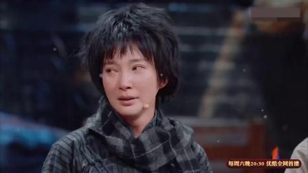 我就是演员:李冰冰竞演结束,难平复吐槽赛制,节目组快崩溃了!