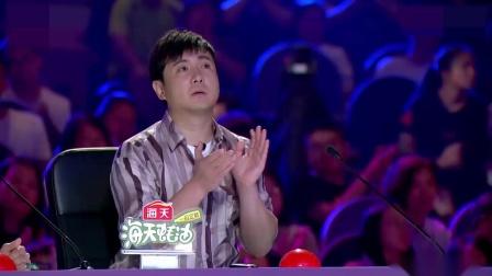 中国达人秀:小伙蒙面挑战秋千晃管,超高难度让杨幂都捏了把汗!