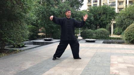 传统杨式太极练功十八式晨练