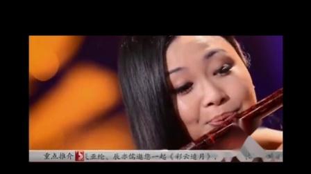 吉尔拉 陈悦 竹笛