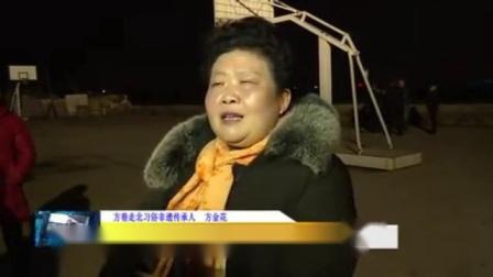 南京市六合区方巷方氏宗亲每正月十五 走北六百多年习俗富与新时代祥和安康!