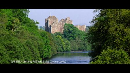 Scotland on Screen 银幕中的苏格兰