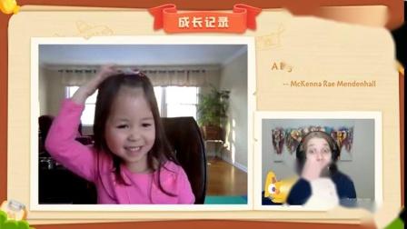 少儿英语培训机构魔力耳朵学习视频