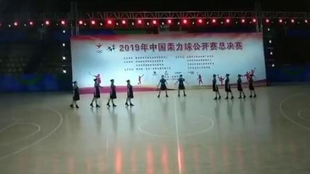 2019中国柔力球总决赛集体自编《启航》山西天星灵石代表队