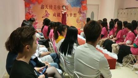 福州长乐区最好的化妆美甲美睫美容纹绣培训学校是哪家?