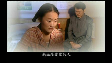 《无怨无悔》陶慧敏(15-17)片段