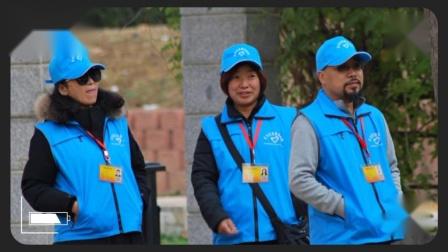 东方红志愿者团队--2019.11.9燕山怡园户外环保活动