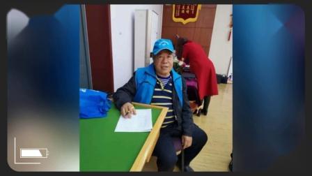 东方红志愿者团队--2019.11.9燕化星城敬老院慰问演出