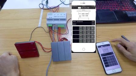 Utob智能控制器使用教程