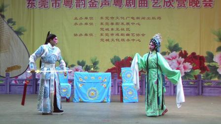 折子戏:《潞安洲》表演者:陈文超 周桂璋