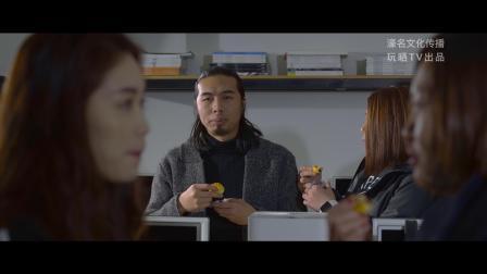 鑫钬睿翼——《多米蛋黄酥 我的2017》