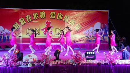 飞马二舞队《爱情万万岁》 2019年米粮舞队联欢晚会
